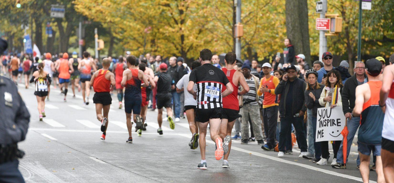 Marathoners making their way through Central Park